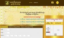 agbarlay_new